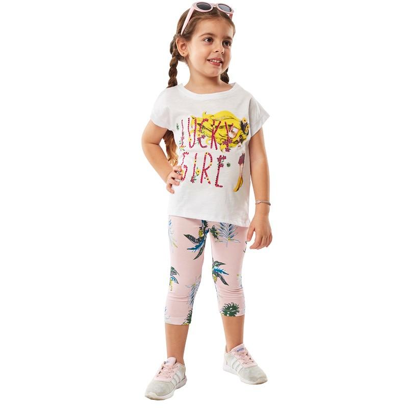 Σετ 214216 Εβίτα (1-6 ετών)