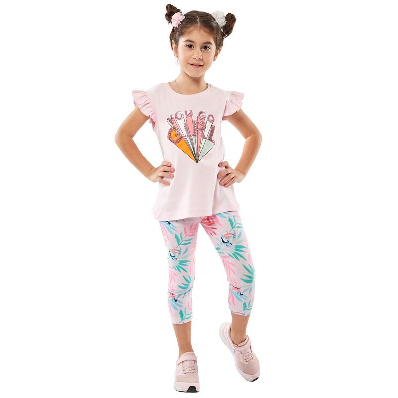 Σετ 214224 Εβίτα (1-6 ετών)