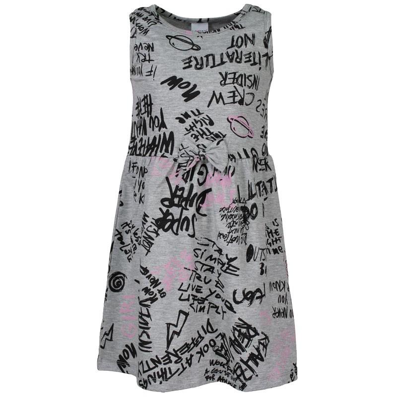 Φόρεμα 5757 Lovetti (1-6 Ετών)