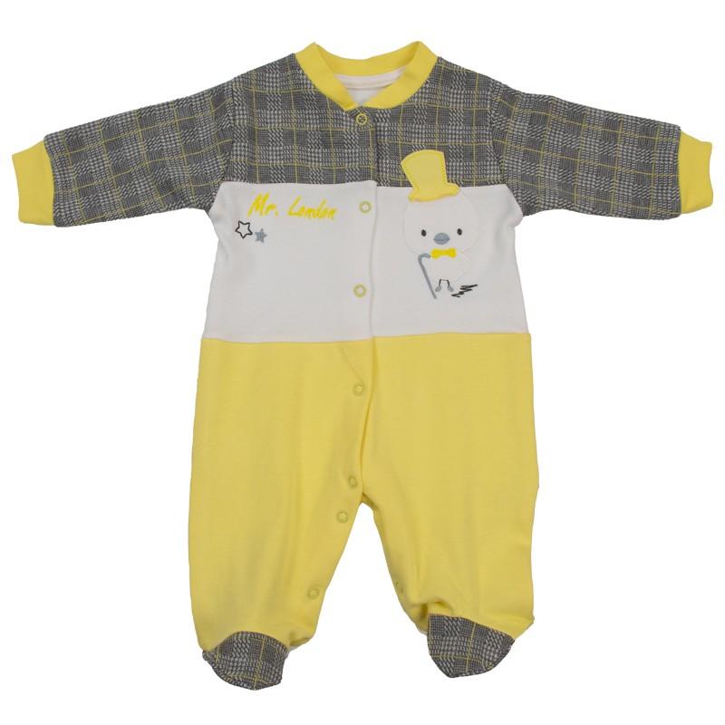 Βρεφικο Φορμάκι 1095 Ολόσωμο (0-6 Μηνών)