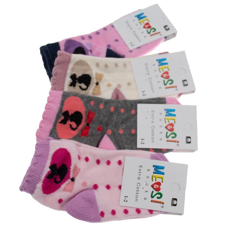 Κάλτσα κορίτσι 5886 γατούλα (Νο 17-18)