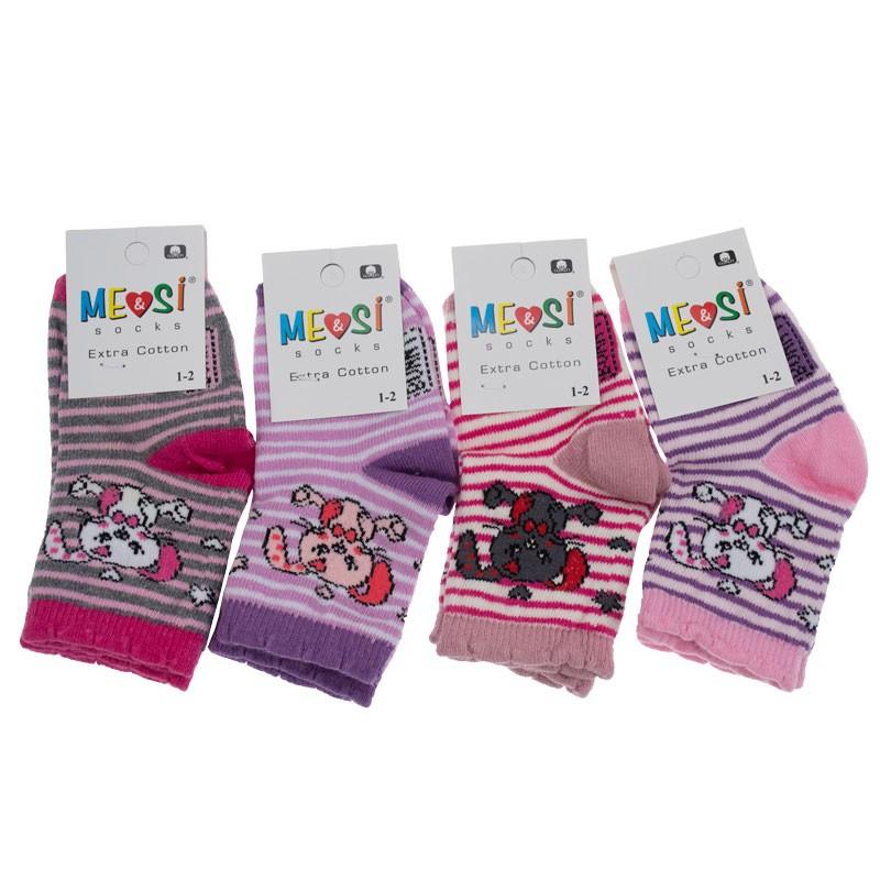 Κάλτσες κορίτσι 2112 (Νο 17-26)
