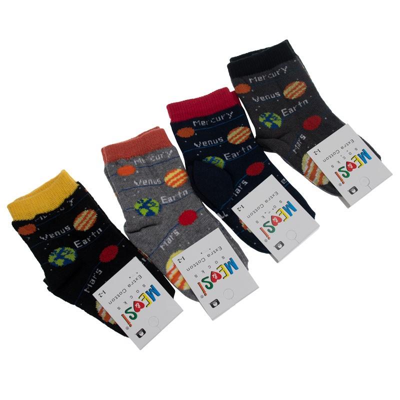 Κάλτσες αγόρι 510 πλανήτες (Νο 17-26)