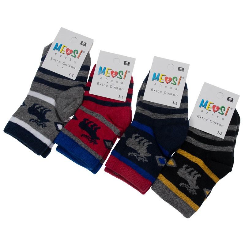 Κάλτσες αγόρι 5546 τάρανδος (Νο 17-22)
