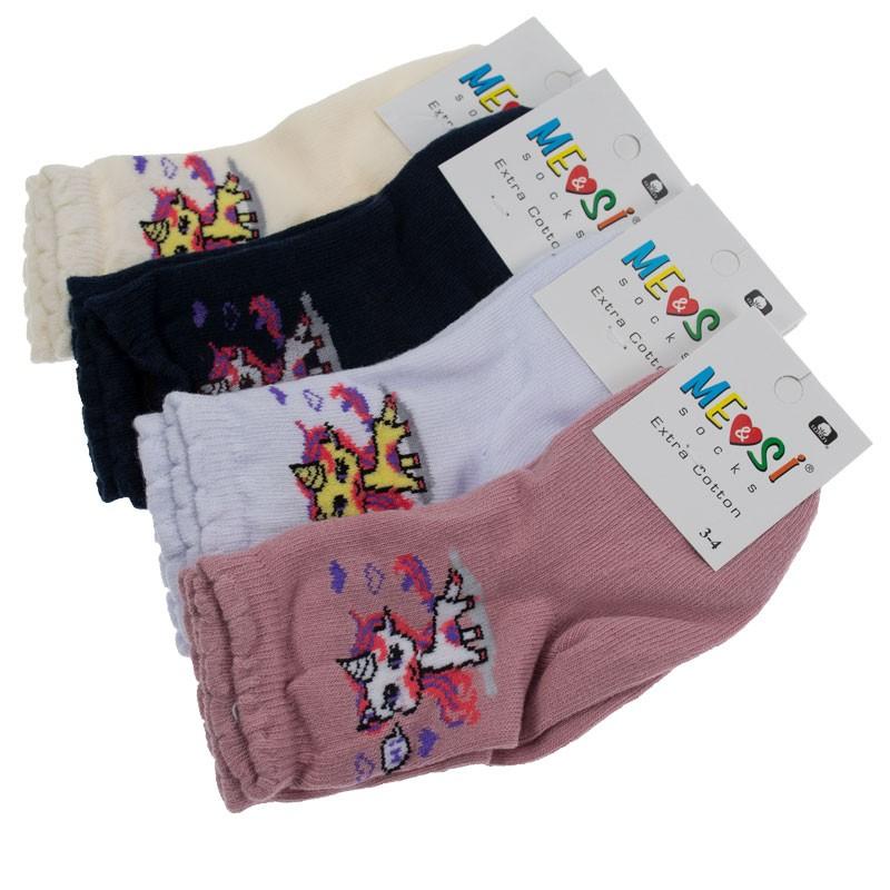 Κάλτσες κορίτσι 8859 μονόκερος (Νο 17-25)