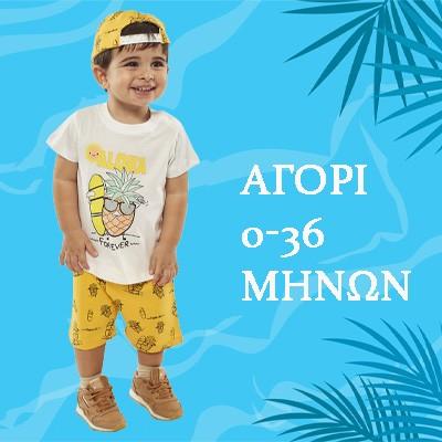 agori-0-36mhnvn.jpg