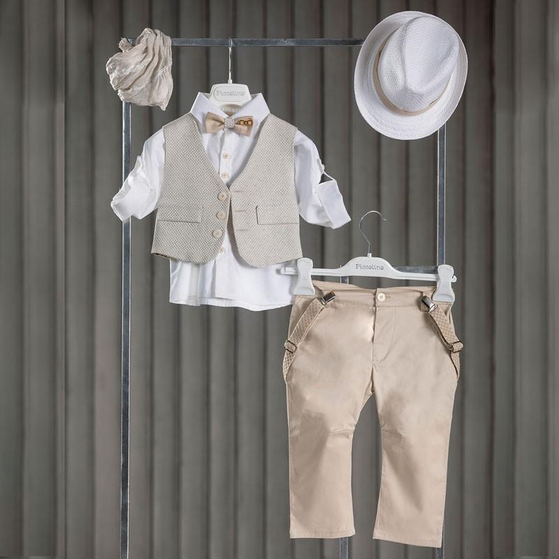 Κοστούμι Βάπτισης Piccolino Lando Beige AG20S23