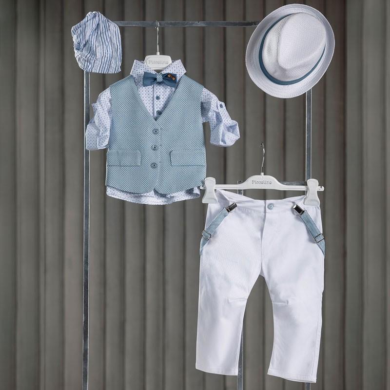 Κοστούμι Βάπτισης Piccolino Lando White AG20S23