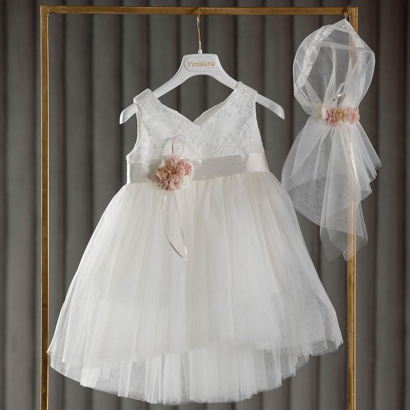 Φόρεμα Βάπτισης piccolino Hara Champagne DR20S03