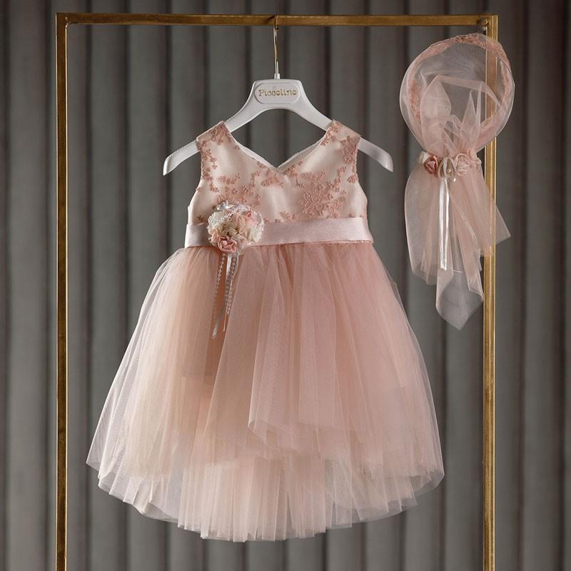 Φόρεμα Βάπτισης piccolino Hara Puce DR20S03