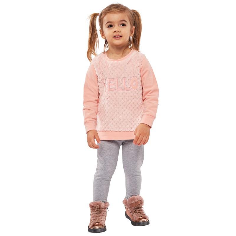 Σετ  215205 Εβίτα (1-6 ετών)