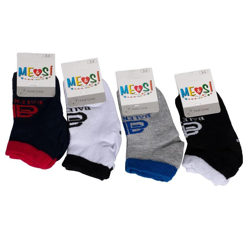 Κάλτσες αγόρι 58831 BALENCIA (No 19-26)