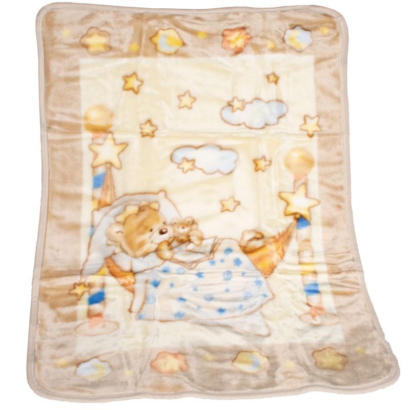 Κουβέρτα Παιδική Αιώρα (90εκ x 120εκ.) 4369