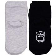 Βρεφικές κάλτσες 2τμχ 68263 owl (Νο 18-27)_0