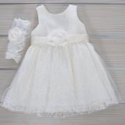 Φόρεμα Βάπτισης 21MT851 Makis Tselios Baby (12-24 Μηνών)_0