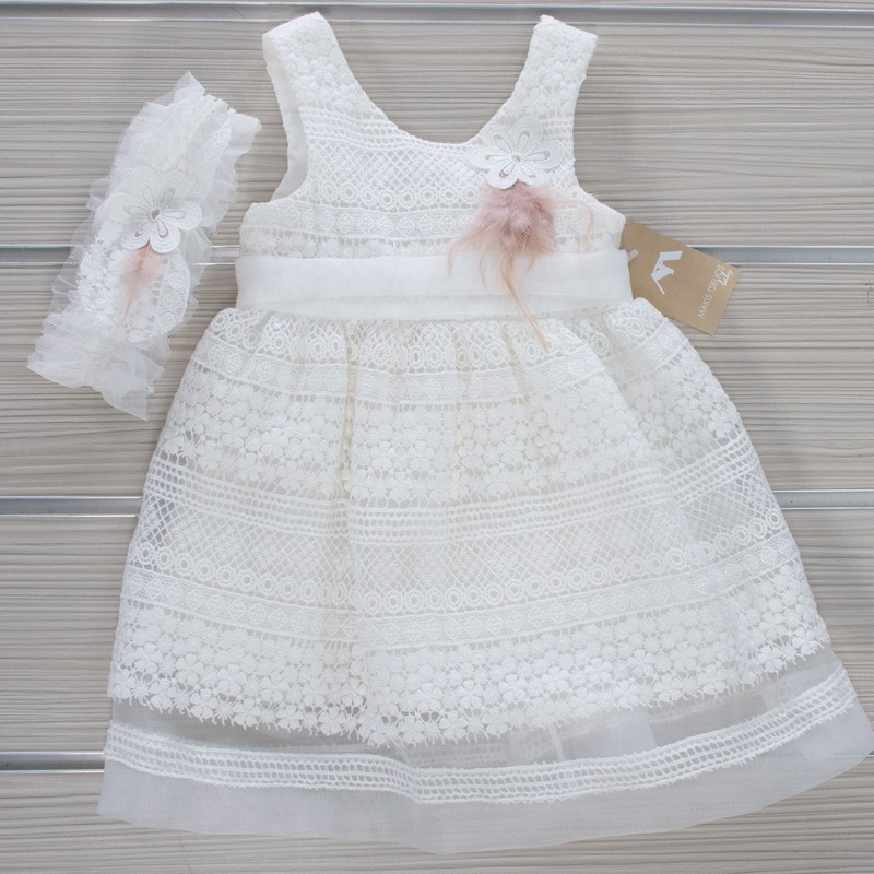 Φόρεμα Βάπτισης 20MT752  Makis Tselios(12-24 Μηνών)